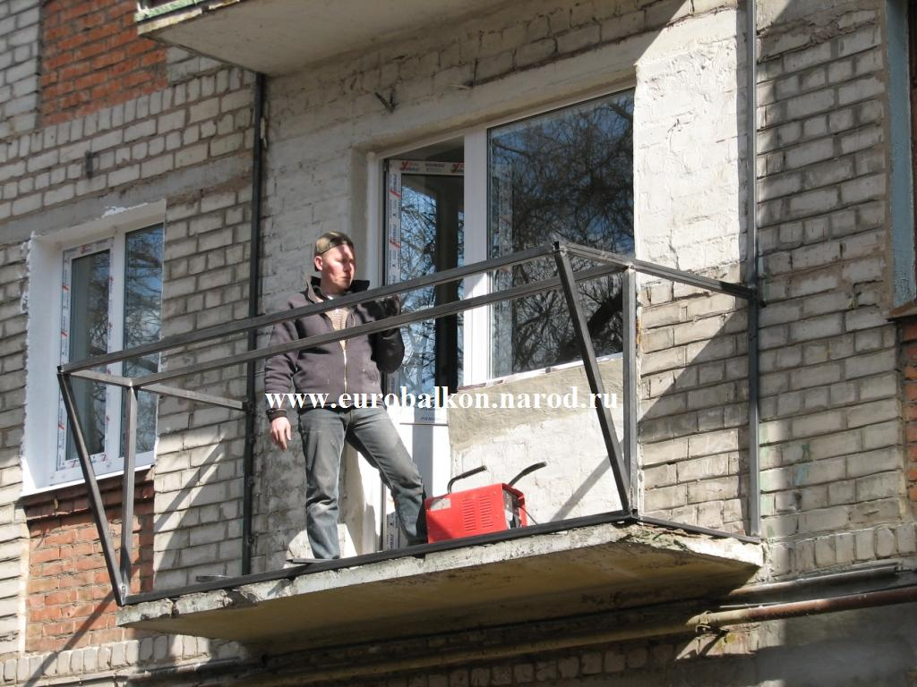 Демонтаж балконных рам в москве..