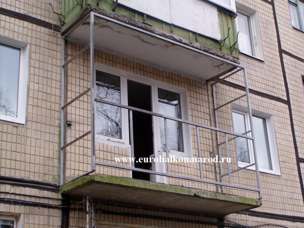 Где заказать балкон с выносом в хрущевку..